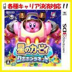【即日出荷】 3DS 星のカービィ ロボボプラネット  020751