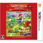 【即日出荷】3DS ハッピープライスセレクション マリオテニスオープン  020789