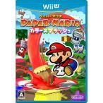 【即日出荷】WiiU ペーパーマリオカラースプラッシュ  040130