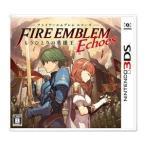 【即日出荷】(初回封入特典付)3DS ファイアーエムブレム Echoes もうひとりの英雄王 通常版 エコーズ  020835