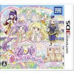 【即日出荷】(初回特典/封入特典付)3DS アイドルタイムプリパラ 夢オールスターライブ! 020884