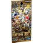 【即日出荷】デュエルマスターズ ゴールデン・ベスト BOX DMEX-01 デュエマ (1BOX12パック)  3074
