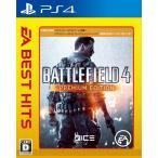 【即日出荷】PS4 EA BEST HITS バトルフィールド 4:プレミアムエディション  090412
