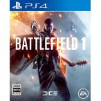 【即日出荷】PS4 バトルフィールド1 battlefield BF1  090547