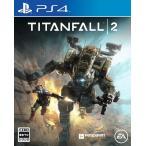 【即日出荷】PS4 タイタンフォール2 titanfall 090562