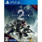【即日出荷】(オンライン専用) PS4 Destiny 2 ディスティニー 090790