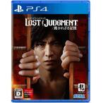【即日出荷】PS4 LOST JUDGMENT:裁かれ�