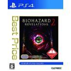 【即日出荷】PS4  バイオハザード リベレーションズ2 Best Price 090523