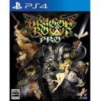 【即日出荷】PS4 ドラゴンズクラウン・プロ 通常版 090911