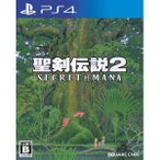 【即日出荷】PS4 聖剣伝説2 SECRET of MANA シークレット オブ マナ 090942