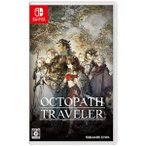 【即日出荷】Nintendo Switch オクトパストラベラー OCTOPATH TRAVELER 050834