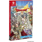 【発売日前日出荷】(オンライン専用)Nintendo Switch ドラゴンクエスト X 天星の英雄たち オンライン ドラクエ10 (11月11日発売) 050878