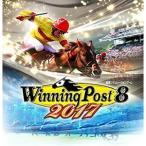 【即日出荷】(初回封入特典付)PS4 Winning Post 8 2017 ウイニングポスト  090653