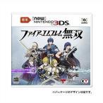 【発売日前日出荷】3DS ファイアーエムブレム無双 (09.28新作)