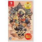 【送料無料・発売日前日出荷】Nintendo Switch 天穂のサクナヒメ BEST PRICE  (12月9日発売) 050948