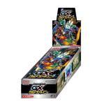 ポケモンカードゲーム サン&ムーン ハイクラスパック GXウルトラシャイニー BOX [ポケモン] 2018年11月2日発売予定
