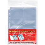 バンダイ カードダス オフィシャル4ポケットリフィル 2006年9月6日発売