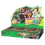 デュエル・マスターズ トレーディングカードゲーム DMRP-07 双極篇 拡張パック第3弾 †ギラギラ†煌世主と終葬のQX!! BOX [タカラトミー] 2018年9月22日発売予定