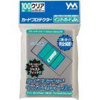 やのまん カードプロテクター インナーガード ジュニア クリア 2010年4月16日発売