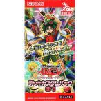 遊戯王アーク・ファイブ オフィシャルカードゲーム デッキカスタムパック01 BOX [コナミ] 2014年4月19日発売