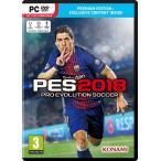 PES 2018 (輸入版:UK・PC)Pro Evolution Soccer 2018-PREMIUM EDITION
