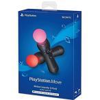 PlayStationMove モーションコントローラ : 2 Pack (輸入版:北米・PS4)