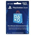 ショッピングPlayStation 【お取り寄せ商品】PlayStation Network Store Gift Card $50 (輸入版:北米) PSNカード「クレカ不可」