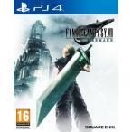 Final Fantasy VII Remake (輸入版) - PS4