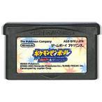 GBA ポケモンピンボール ルビー&サファイア (ソフトのみ)