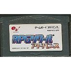 GBA RPGツクールアドバンス (ソフトのみ)