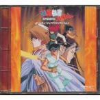 『CD』 幽遊白書ファイナル 魔界最強列伝 ゲームミュージックアンサンブルvol.4