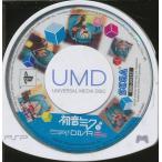 『PSP』初音ミク Project DIVA 2nd(ソフトのみ)