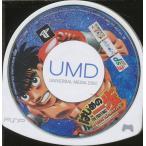 『PSP』はじめの一歩 ポータブル(ソフトのみ)