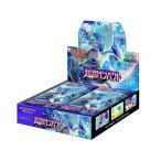ポケモンカードゲームサン&ムーン 拡張パック 超爆インパクト [BOX]