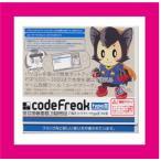 モーハン3rdコード内蔵!秘技コードを自分で作れる!