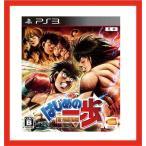 【新品】(税込価格)PS3 はじめの一歩◆取り寄せ品◆当店からの発送は2〜3営業日後
