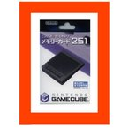 【新品】(税込価格) GC ゲームキューブ用 メモリーカード251 (任天堂純正品)