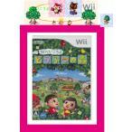【新品】(税込価格) Wii 街へいこうよどうぶつの森 (ソフト単品版)