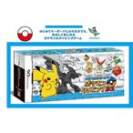 【新品】(税込価格) DS バトル&ゲット! ポケモンタイピングDS  【 ニンテンドーワイヤレスキーボード+DSコンパクトスタンド付き 】