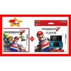 【新品】(税込価格) 2点セット 3DS マリオカート7+マリオカート7ハンドルforニンテンドー3DS(HORI製)