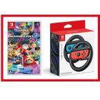 (新品)(税込価格)/セット商品/ Nintendo Switch マリオカート8デラックス+Joy Conハンドル2個セット //全て任天堂国内正規純正品