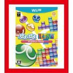 【新品】(税込価格)WiiUぷよぷよテトリス◆取り寄せ商品◆取り寄せとなるため、当店からの発送は2〜3営業日後