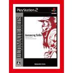 【新品】(税込価格) PS2 ロマンシングサガ RomansingSaGa アルティメットヒッツ版