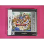 【新品】(税込価格) DS  ドラゴンクエストVI 幻の大地(ドラゴンクエスト6) アルティメットヒッツ版