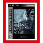 【新品】(税込価格) PS3 ニーアレプリカント アルティメットヒッツ版
