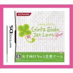 【新品】DS ときめきメモリアルGirl's Side 1st Love Plus (ガールズサイドファーストラブプラス)★新品ですが、外パッケージに少し傷み汚れ等がある場合有り