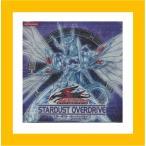 【新品】 (税込価格) 遊戯王5D'sOCG スターダストオーバードライブ STARDUST OVERDRIVE 1BOX (30パック入り)