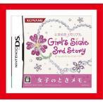【新品】DS ときめきメモリアルGirl's Side 3rd Story (ガールズサイドサードストーリー)★新品未使用品ですが外パッケージに少し傷み汚れ等がある場合有り