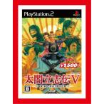 【新品】(税込価格) PS2 太閤立志伝V 太閤立志伝5 コーエー定番シリーズ版