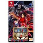 ネコポス送料無料 新品(Switch)ONE PIECE 海賊無双4(新品)(2020年3月26日発売)(特典付き)